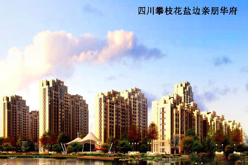 Sichuan Panzhihua Guofulijing residential area