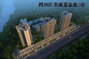 Sichuan Jiang Chengfu Golden Villa