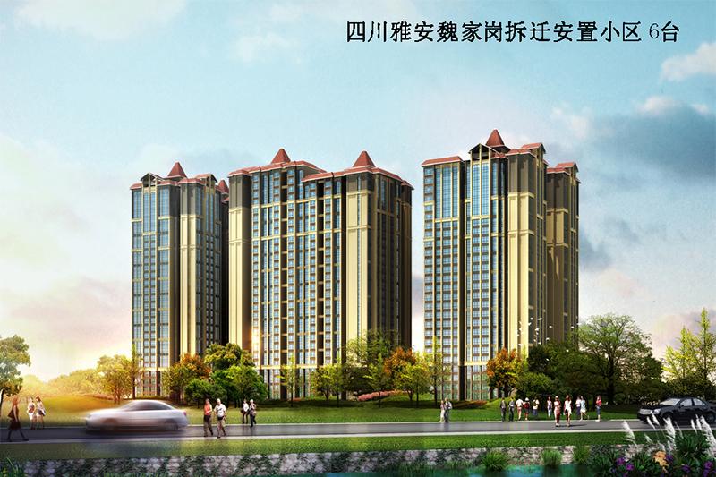 Sichuan Ya'an Weijia Gang demolition resettlement area 6 sets SSE500