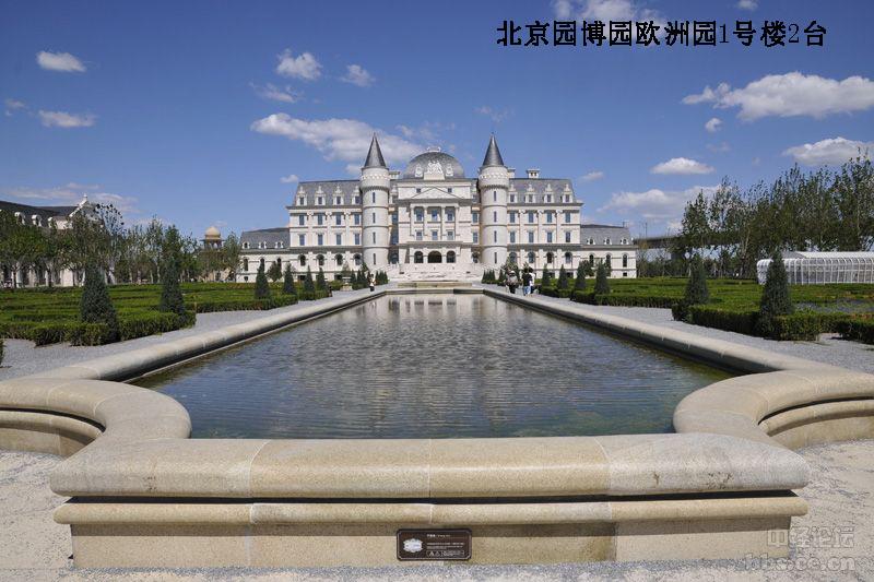 Beijing Yuanbo Garden Europe Building 1th Building