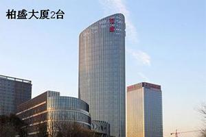 Bosheng Building