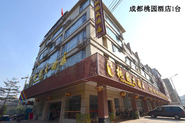 Chengdu Taoyuan Hotel 1 set