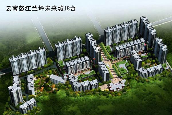 Yunnan Nujiang Lanping future city