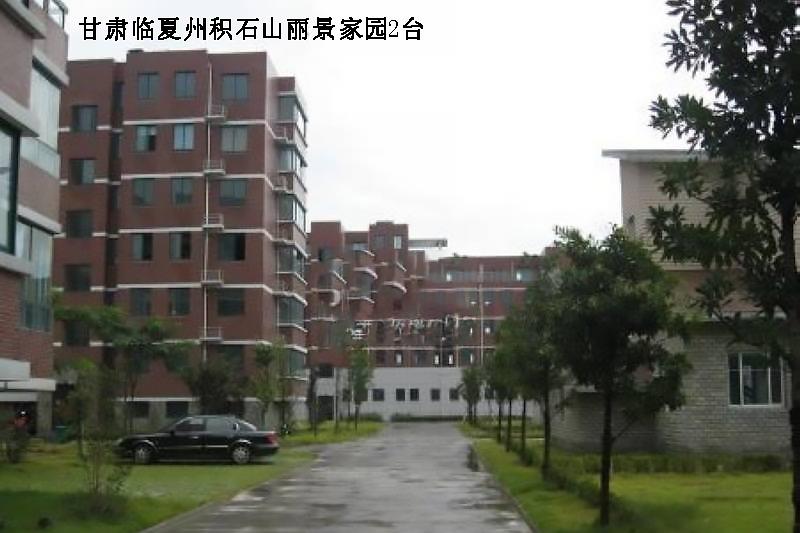 Gansu Linxia Jishishan Lijing Garden
