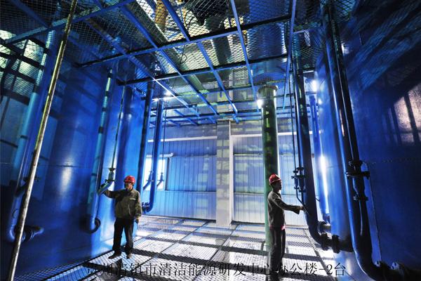 Guizhou Qingzhen Clean Energy R & D Center office building  2 sets