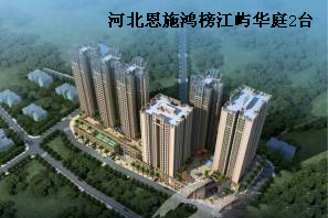 Hebei Enshi Hong Bang Jiang Yuet court