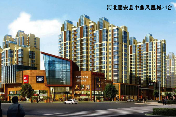 Hebei Ding'an Zhongding Phoenix city