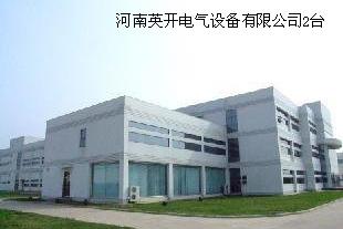 Henan Yingkai Electrical Equipment Co., Ltd.  2 sets