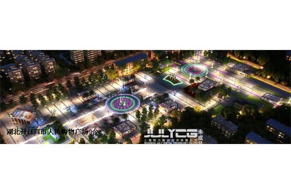 Hubei Danjiangkou People's Shopping Plaza