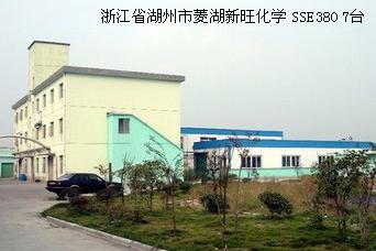 Zhejiang Huzhou Linghu prosperous chemical 7 sets SSE380