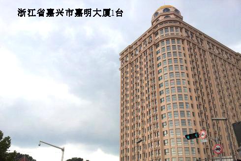 Zhejiang Jiaxing Jiaming Building
