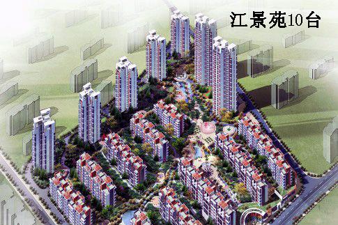 Jiangjin Court
