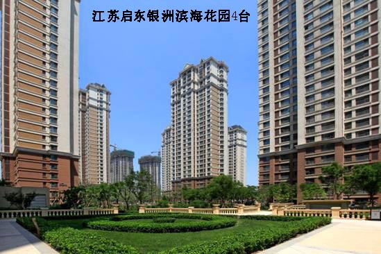 Jiangsu Qidong Silver Coast Gardens