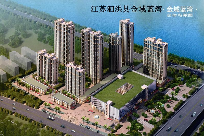 Jiangsu Sihong County Jinyulan Bay