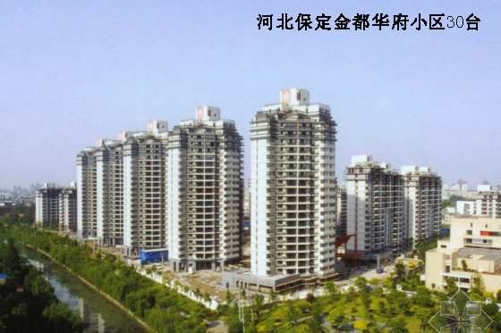 Hebei Baoding Jinduhua district