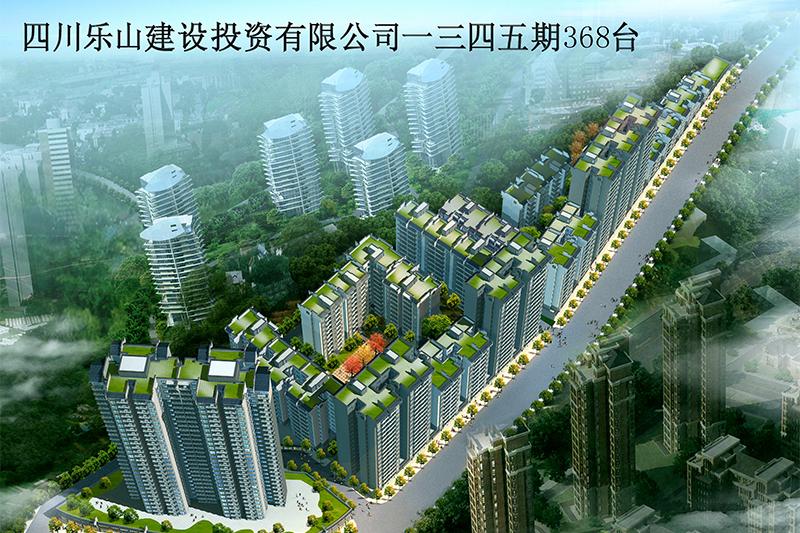 Leshan Sichuan Investment and Development Co., Ltd.