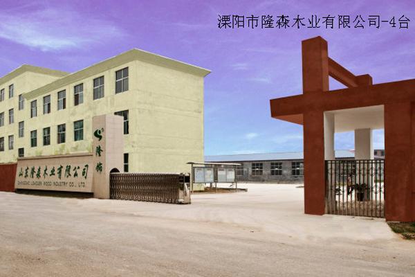 Liyang Longsen Wood Co., Ltd. 4 sets