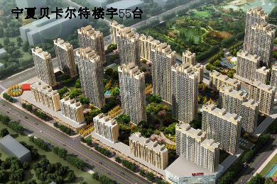 Ningxia Bekaert building