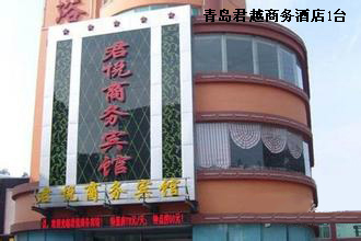 Qingdao LaCrosse Business Hotel