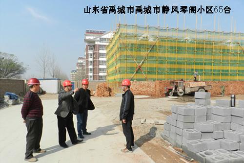 Shandong Yucheng Council Pavilion area