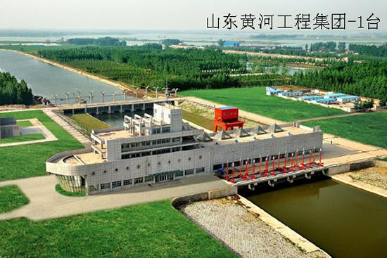 Shandong Yellow River Engineering Group 1 sets