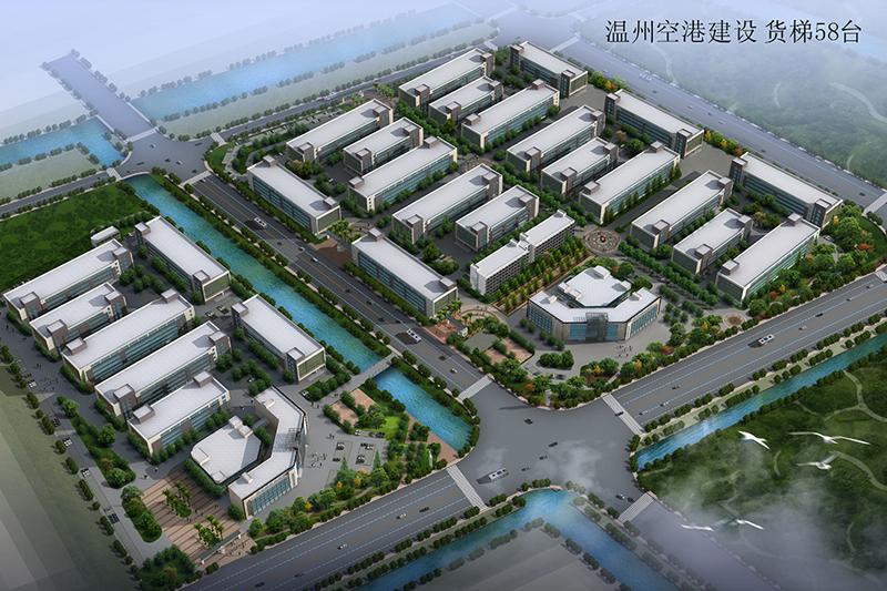Wenzhou Airport Construction 58 sets cargo elevator