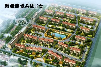 Xinjiang Construction Corps