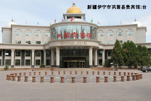 Xinjiang Yining Gongliu County Hotel
