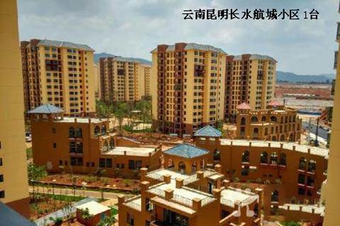 Yunnan Kunming Changshui Hangcheng District