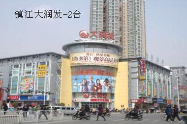 Zhenjiang RT-Mart 2 sets