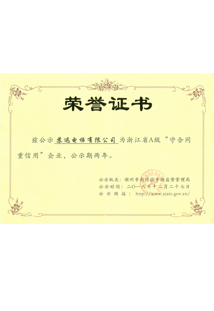 Contract-honoring certificate